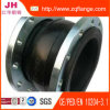 Sale World Wide Flanged Rubber Flexible Joint