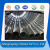 Architectural Seamless Extruded Aluminium Tube