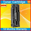 Empty Toner Cartridges for HP (Q7551X)