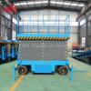 Mobile Scissor Lift Platform/Hydraulic Lift/Hydraulic Scissor Type Lifter