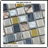 New Design Classical Glass Mosaic (15302)