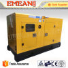 100kw (100kVA) Diesel Generator Silent Type with Cummins Engine