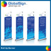 Retractable Aluminium Roll up Banner (URB-1)