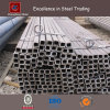 Q235 Welded Structural Square Tube (CZ-SP46)