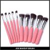 Hottest Selling 10PCS Big Kabuki Brushes Set