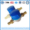 Dry Dial Single Jet Vane Wheel Water Meter