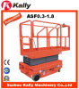 Full Electric Aluminium Aerial Working Platform (ASF0.3-1.8)