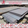 A709 Anti-Corrosion Corten Steel Plate for Building Material