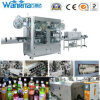 Bottle Cap Labeling Machine (WD-ST150)