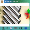 AISI 316L Seamless Stainless Steel Pipe