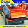 New and Effective Linear Vibration Dewatering Screen