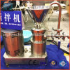 Automatic Chili Sauce Production Machine
