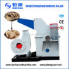 Professional Wood Chips Crusher Machine