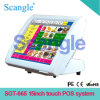 15 Inch All in One Screen POS Terminal System (SGT-665W)