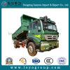 Sinotruk All-Wheel Drive 4X4 10m3 Dump Truck