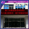 P10 Outdoor Red Color LED Sign LED Moving Message Display