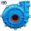High Abrasion Slurry Handling Dewatering Pump