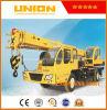 Qy12 (12T) Truck Crane