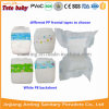 Soft Baby Diaper Disposable Baby Diaper Nappy in China