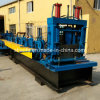 Construction C&Z Purlin Interchangeable Roll Forming Machine