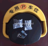 Good Seller Automatic Remote Control Parking Barrier