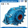 China Centrifugal Flotation Heavy Duty High Efficiency Slurry Pump