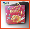 Exquisite Full Color Printing Handle Gift Bags