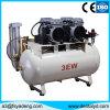 Affordable Silent Oilless Dental Air Compressor Price