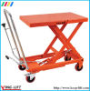 Pedal Operated Widely Hydraulic Lift Platform with Handle Ylf50