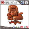 Luxury Office Furniture Massage Executive Chair (NS-7005)