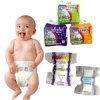 Purple Small Bag high Quality Baby Diaper (Genius Baby)