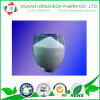 Glycopyrrolate Raw Powder CAS: 596-51-0
