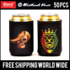 Neoprene Custom Printed Koozie