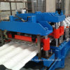 Galvanized Steel Sheet Metal Wall and Roof Panel Making Machine