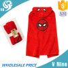 Cotton Fabric Hooded Towel