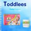 Hot Sell Good Cheap Baby Diaper (JH24)
