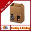 Folding Gift Box (3199)