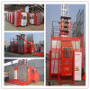 Brand New Double Cage Builders Hoist Made by Hengsheng