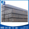 High Quality Steel Channel