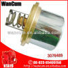China Engine Thermostat for Tz-10