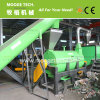 pet bottle recycling equipment with low price