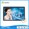 21.5 Inch Wall Mounted Indoor LCD Advertising Display Screen (MW-211ABS)