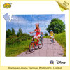 Cycling Kraft Printing Paper Jigsaw Puzzles for Children (JHXY-JP0005)