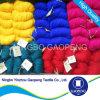 Fast Reply Acrylic Knitting Yarn