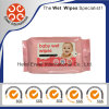 Baby Skincare Wet Wipes, Aloe Vera Baby Wipes