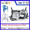 Plastic Injection Mould, Chair Mould