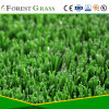 Artificial Grass for Household Pet Pad