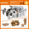High Speed Automatic Hamburger Box Erecting Machine