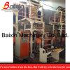 Automatic HDPE LDPE LLDPE Plastic Bag Blowing Machine