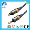 Optical Fiber Cable CH41044/45/46